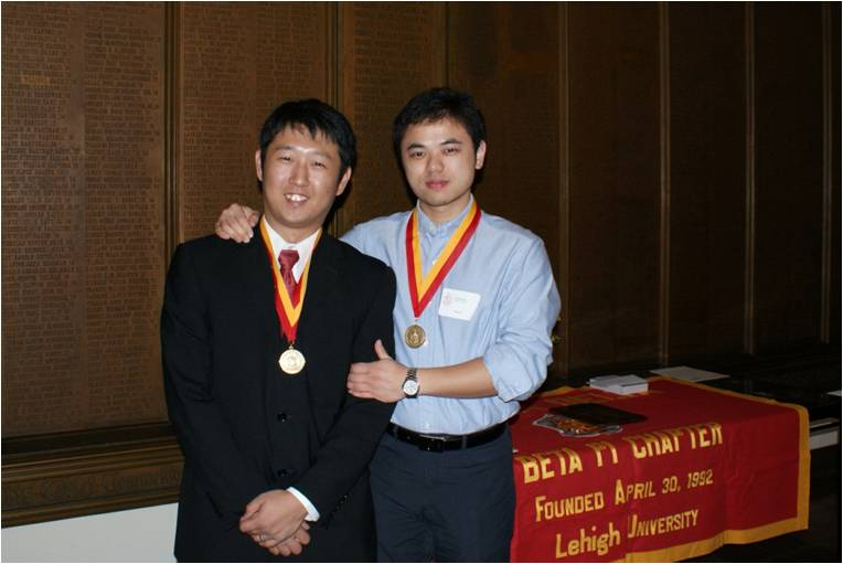 Lehigh University Physics - Wei Li